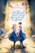 A Witch's Love at the End of the World Vol.1 (US)