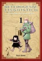 Heterogenia Linguistico Vol.1 (US)