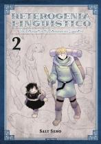 Heterogenia Linguistico Vol.2 (US)