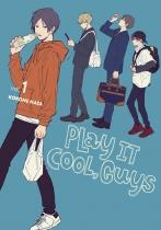 Play It Cool, Guys Vol.1 (US)