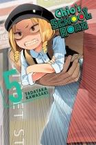 Chio's School Road Vol.5 (US)
