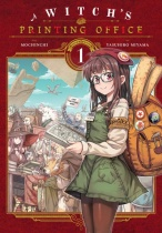A Witch's Printing Office Vol.1 (US)