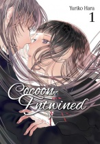 Cocoon Entwined Vol.1 (US)