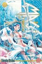 Magi - The Labyrinth of Magic 13