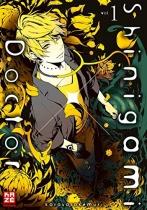 Shinigami x Doctor 1