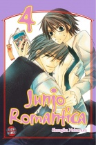 Junjo Romantica 4