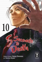 5 Seconds to Death 10