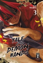 Tale of the Demon Hands 3