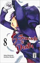 5 Seconds to Death 8