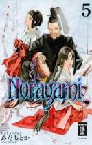 Noragami 5