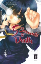 5 Seconds to Death 4