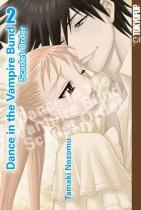 Dance in the Vampire Bund - Scarlet Order 2