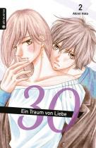30 - Ein Traum von Liebe 2