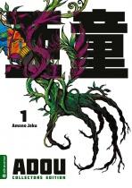Adou 1 Collector's Edition