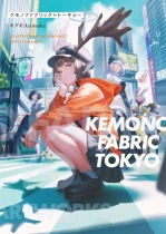 KEMONO FABRIC TOKYO Mogumo Artworks
