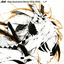 Sidu Illustrations Works 2011-2015 - .dsd