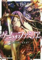 Game of Familia - Kazoku Senki - Vol.1