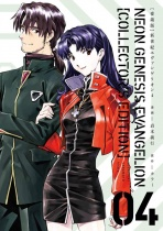 Neon Genesis Evangelion Collector's Edition Vol.4