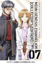 Neon Genesis Evangelion Collector's Edition Vol.7