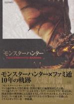 Monster Hunter Visual & Memorial Archives