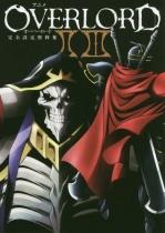 Overlord II & III Complete Settings