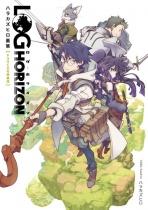Hara Kazuhiro Art Book: Log Horizon  (with Drama CD) Special Edition