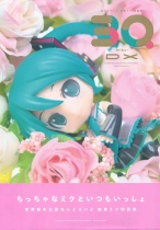 Nendroid Hatsune Miku Shashinshu 3Q - miku - DX  Photo Book