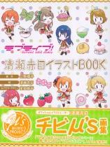 Love Live! School idol diary Kiyose Akame Illustration BOOK