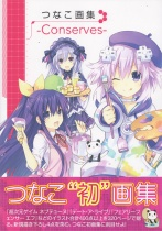 Tsunako Art Book - Conserves -