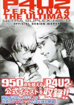 P4U2 - Persona 4 - The Ultimax - Ultra Suplex Hold - Official Design Works