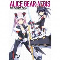 Alice Gear Aegis Official Setting Materials
