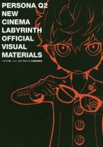 Persona Q2 New Cinema Labyrinth Official Setting Book