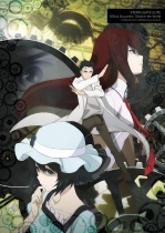 STEINS;GATE ELITE Official Setting Material: Deceive the World