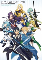 Sword Art Online Memory Defrag Official Visual Collection