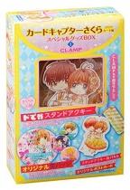 Cardcaptor Sakura Clear Card Hen Special Box Vol.1