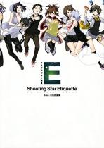 Shooting Star Etiquette Side: Yozakura Quartet (Yasuda Suzuhito Art Book)