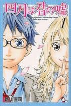 Your Lie in April (Shigatsu wa Kimi no Uso) Vol.1