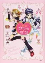 PreCure Costume Chronicle (15th Anniversary)