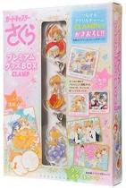 Cardcaptor Sakura Clear Card Hen Premium Goods Box