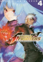THE KING OF FIGHTERS - A NEW BEGINNING - Vol.4