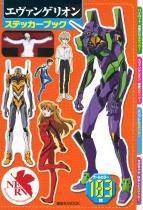 Neon Genesis Evangelion Sticker Book