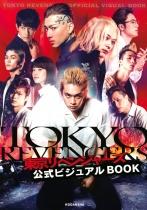 Tokyo Revengers Official Visual BOOK