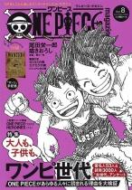 One Piece Magazine Vol.8