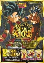 Super Dragon Ball Heroes 10th ANNIVERSARY SUPER GUIDE