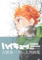 Haikyu!! Complete Illustration Book: Owari to Hajimari