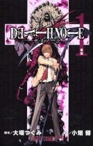 Death Note Vol.1