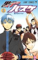Kuroko's Basketball (Kuroko no Basuke) Vol.1