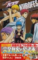 Kuroko's Basketball Official Fan Book