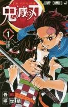 Demon Slayer: Kimetsu no Yaiba Vol.1