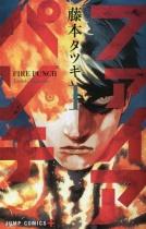 Fire Punch Vol.1